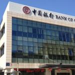 El Banco Popular de China reitera que aumentará la flexibilidad del yuan en dos direcciones